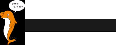 鍼風は目黒区高齢者見守りネットワーク「見守りめぐねっと」に参加しています。