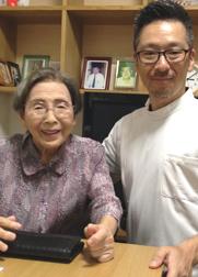 87歳 女性 W.Kさんのご家族様